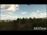 Карымская - Ерофей Павлович 6629 - 6689 км