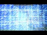 «С моей стены» под музыку севодня я поиграю в майнграфт - майнграфт. Picrolla
